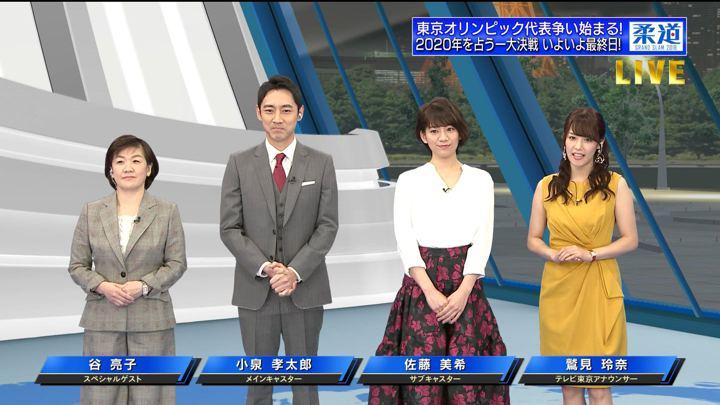 2018年11月25日鷲見玲奈の画像01枚目