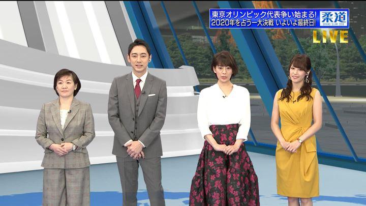 2018年11月25日鷲見玲奈の画像02枚目