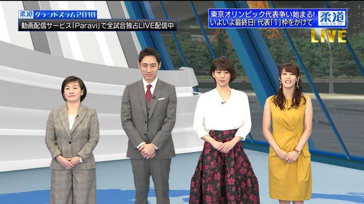 2018年11月25日鷲見玲奈の画像08枚目