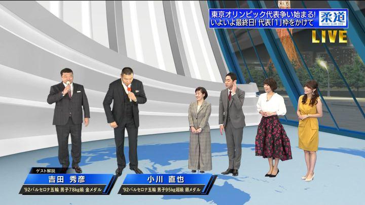 2018年11月25日鷲見玲奈の画像09枚目