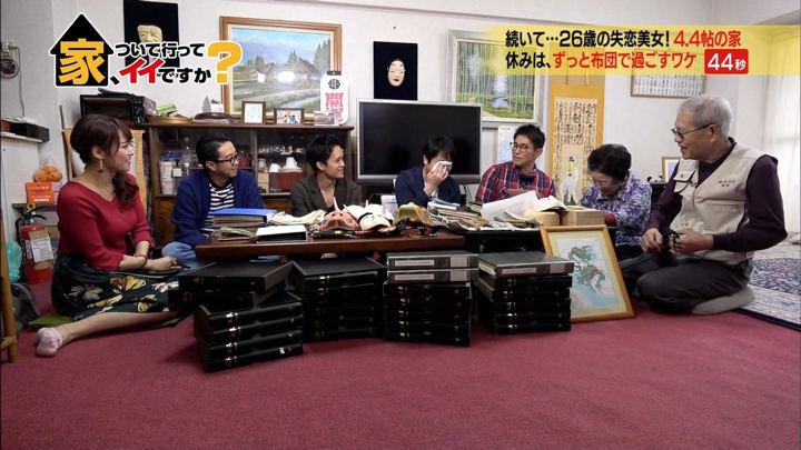 2018年11月28日鷲見玲奈の画像01枚目