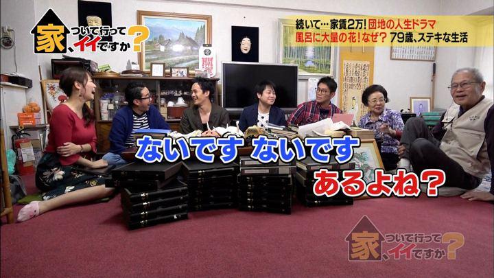 2018年11月28日鷲見玲奈の画像05枚目