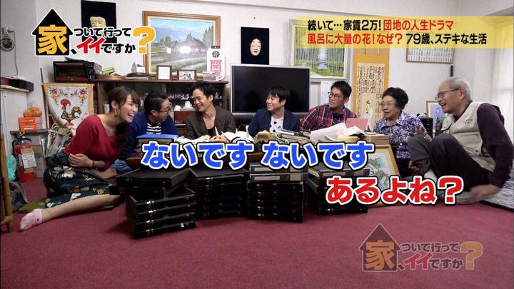 2018年11月28日鷲見玲奈の画像06枚目