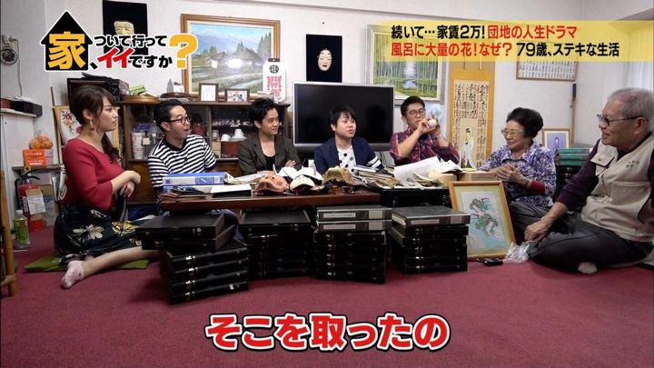 2018年11月28日鷲見玲奈の画像11枚目