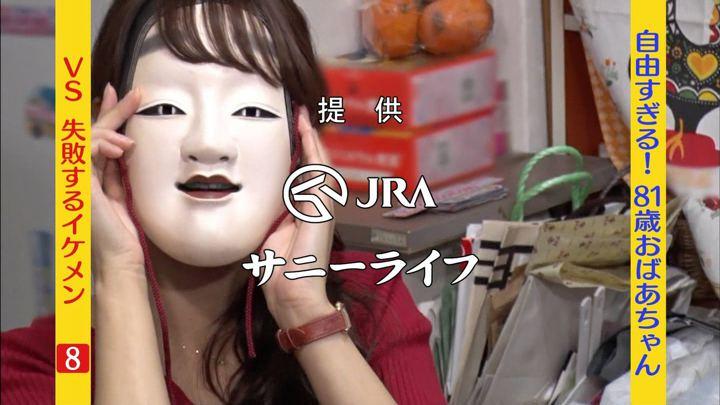 2018年11月28日鷲見玲奈の画像17枚目