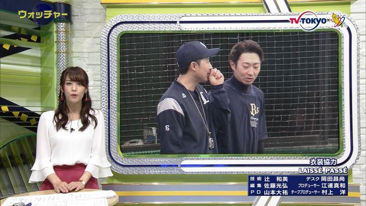 2018年11月28日鷲見玲奈の画像23枚目
