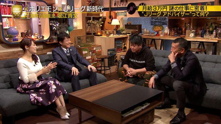 2018年12月01日鷲見玲奈の画像32枚目
