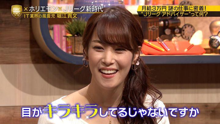 2018年12月01日鷲見玲奈の画像33枚目