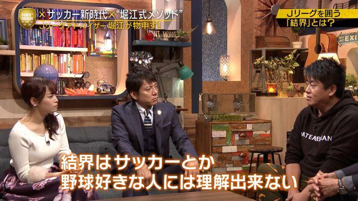 2018年12月01日鷲見玲奈の画像34枚目