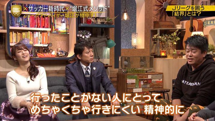2018年12月01日鷲見玲奈の画像35枚目