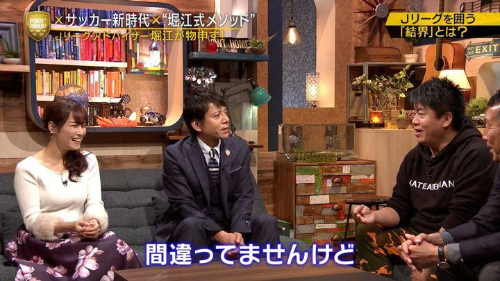 2018年12月01日鷲見玲奈の画像37枚目