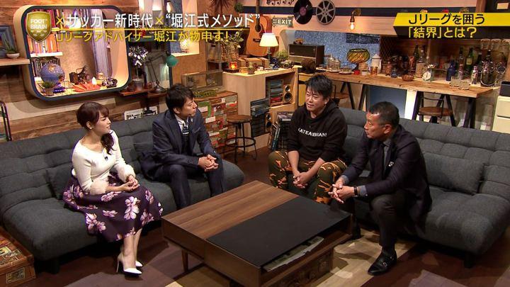 2018年12月01日鷲見玲奈の画像38枚目