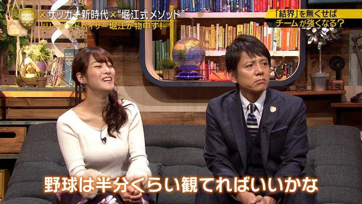 2018年12月01日鷲見玲奈の画像41枚目