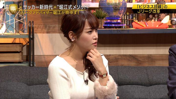 2018年12月01日鷲見玲奈の画像44枚目