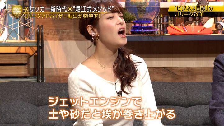 2018年12月01日鷲見玲奈の画像45枚目