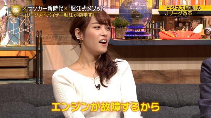 2018年12月01日鷲見玲奈の画像46枚目