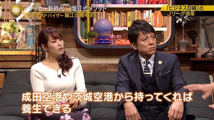 2018年12月01日鷲見玲奈の画像47枚目