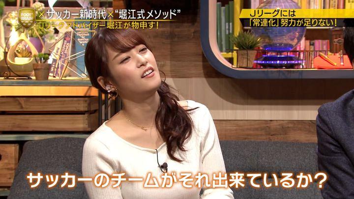 2018年12月01日鷲見玲奈の画像50枚目
