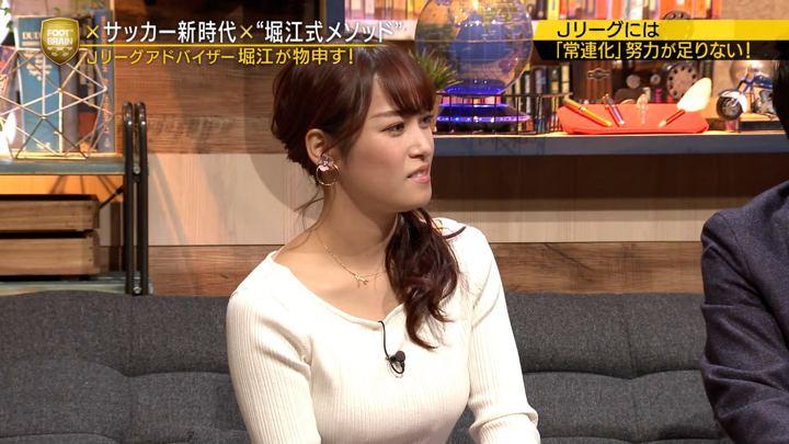 2018年12月01日鷲見玲奈の画像51枚目
