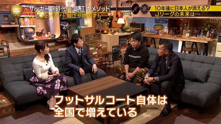 2018年12月01日鷲見玲奈の画像61枚目