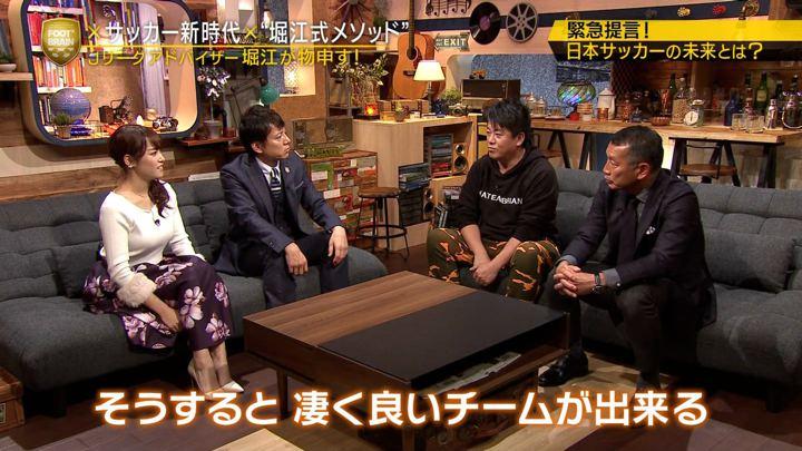 2018年12月01日鷲見玲奈の画像64枚目