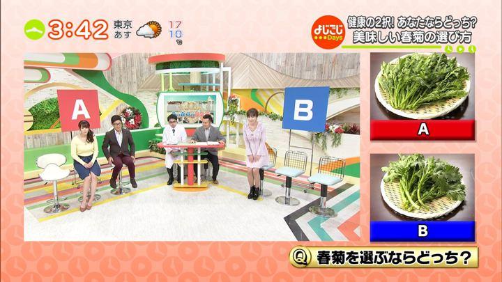 2018年12月06日鷲見玲奈の画像01枚目