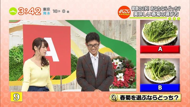 2018年12月06日鷲見玲奈の画像02枚目