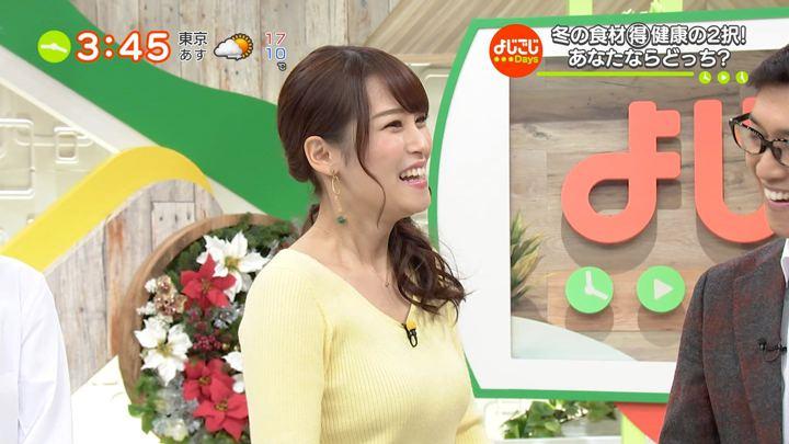 2018年12月06日鷲見玲奈の画像06枚目