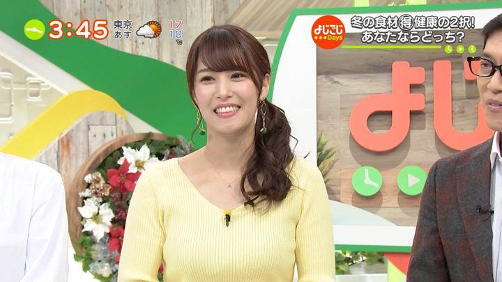 2018年12月06日鷲見玲奈の画像07枚目