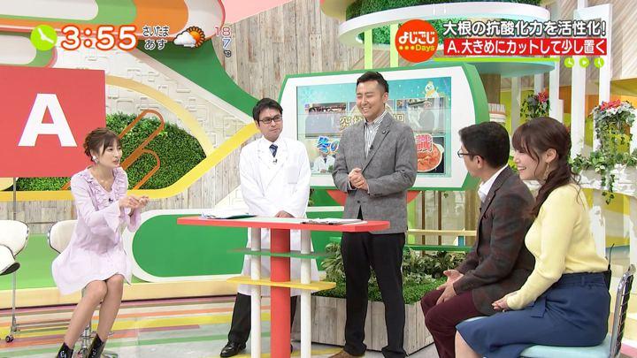 2018年12月06日鷲見玲奈の画像18枚目