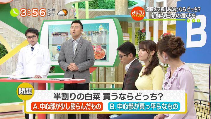 2018年12月06日鷲見玲奈の画像19枚目