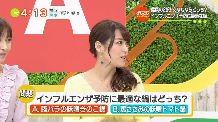 2018年12月06日鷲見玲奈の画像30枚目