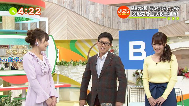 2018年12月06日鷲見玲奈の画像31枚目