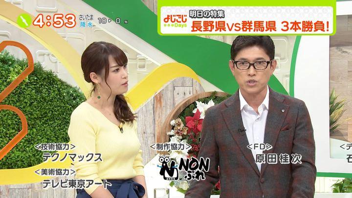 2018年12月06日鷲見玲奈の画像39枚目