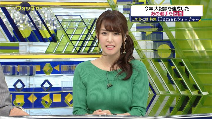 鷲見玲奈 SPORTSウォッチャー 卓球ジャパン (2018年12月08日放送 26枚)