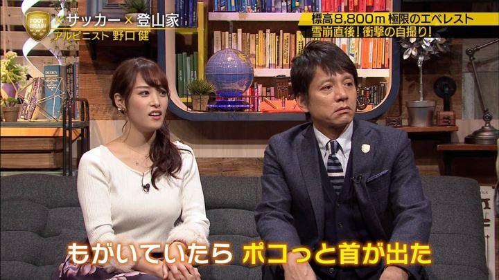 2018年12月08日鷲見玲奈の画像39枚目