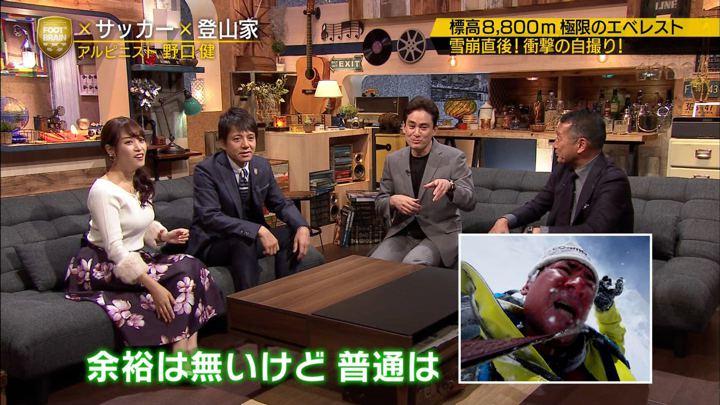 2018年12月08日鷲見玲奈の画像40枚目
