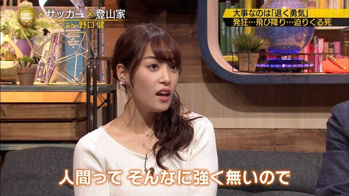 鷲見玲奈 FOOT×BRAIN (2018年12月08日放送 28枚)