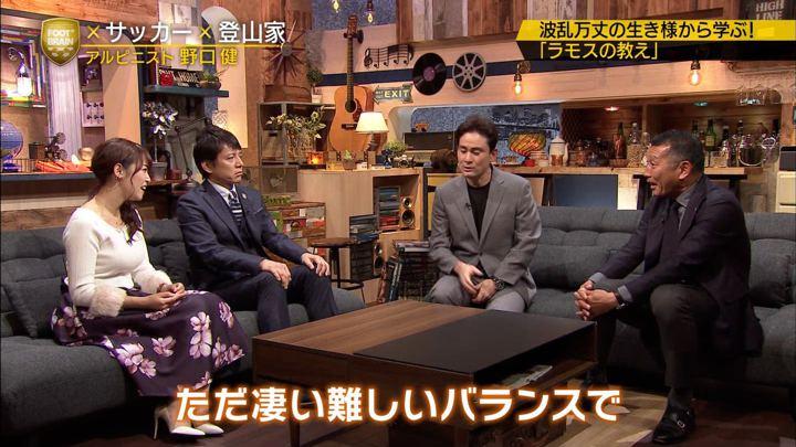 2018年12月08日鷲見玲奈の画像47枚目