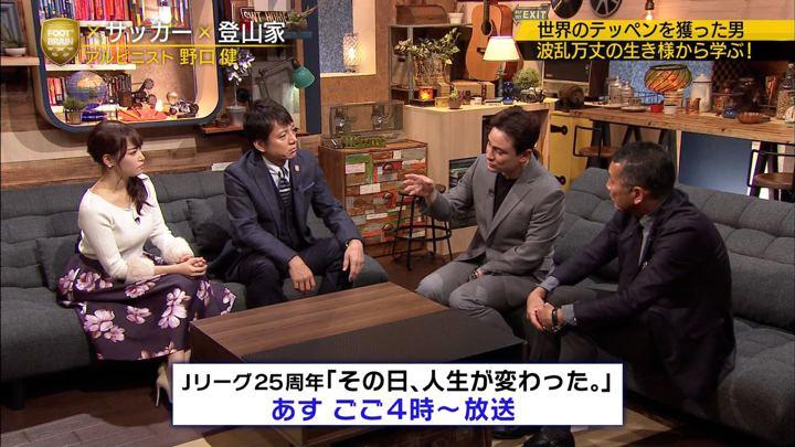 2018年12月08日鷲見玲奈の画像50枚目