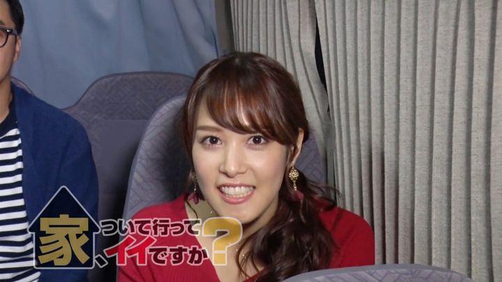 2018年12月10日鷲見玲奈の画像03枚目