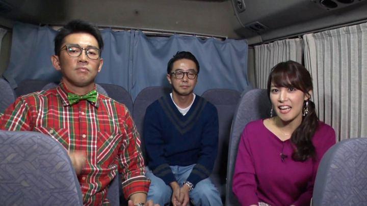 2018年12月17日鷲見玲奈の画像04枚目
