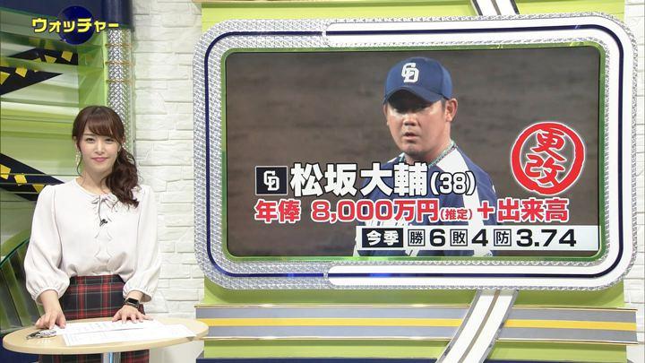 2018年12月19日鷲見玲奈の画像01枚目