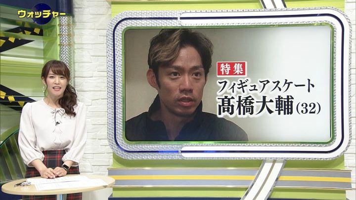 2018年12月19日鷲見玲奈の画像03枚目