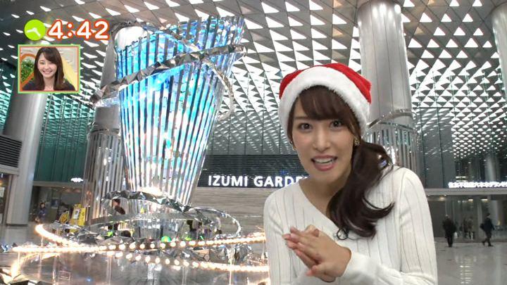 2018年12月20日鷲見玲奈の画像03枚目