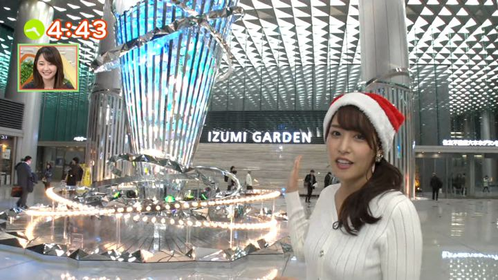 2018年12月20日鷲見玲奈の画像04枚目