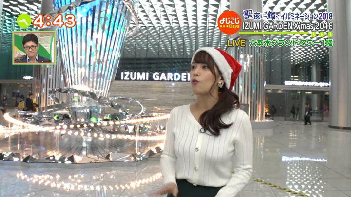 2018年12月20日鷲見玲奈の画像06枚目