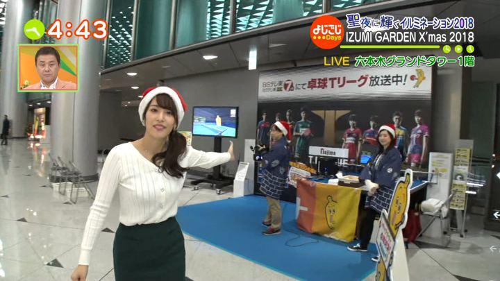 2018年12月20日鷲見玲奈の画像09枚目