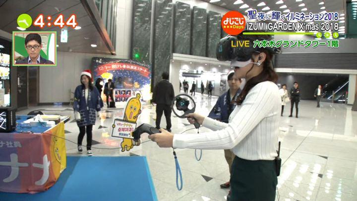 2018年12月20日鷲見玲奈の画像16枚目