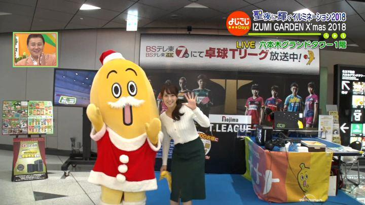 2018年12月20日鷲見玲奈の画像21枚目
